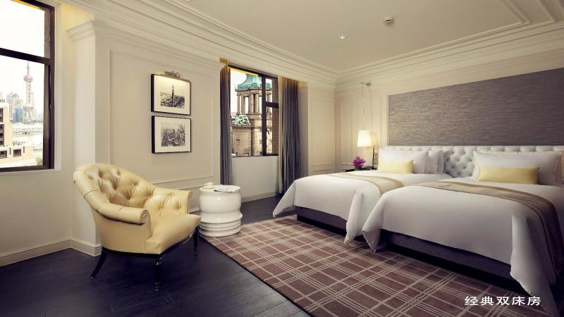 Golden Tulip Bund New Asia Room Type