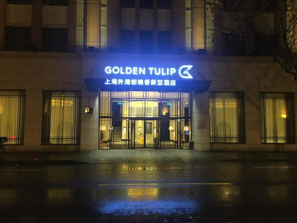 Golden Tulip Bund New Asia Over view