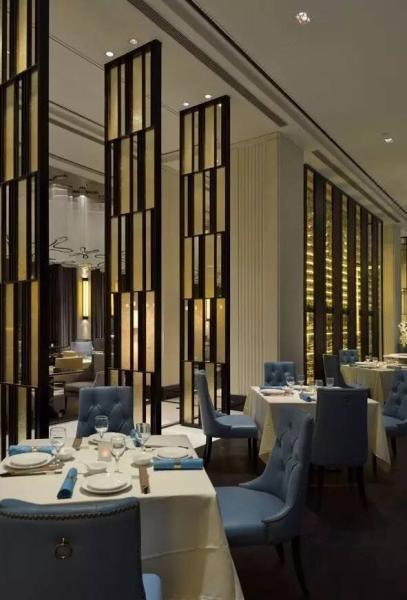 Golden Tulip Bund New Asia Restaurant